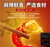 德炎小龙虾 900g/盒 商品缩略图2