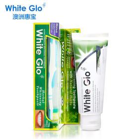 【第二支半价,送同款牙刷】Whit Glo澳洲惠宝草本牙膏 草本精华 养护牙龈