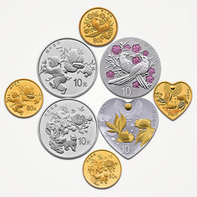 18年吉祥文化金银币、单枚银币、金银币套装、4枚银币全同号、4金4银全同号