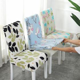 【清仓特价 不退不换】BSJF新款家用简约弹力连体椅套TZF