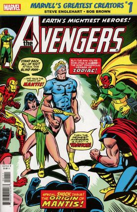 复仇者联盟 True Believers Avengers Origin Of Mantis