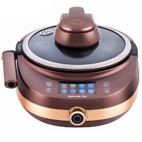 【智能炒菜机】Joyoung/九阳J7S炒菜机 全自动智能炒菜机器人