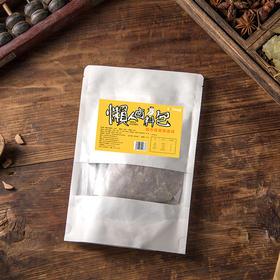 【风味猎人】加水就能做美味的懒人卤料包 天然调料手工炒制冰糖上色 125g/袋*3