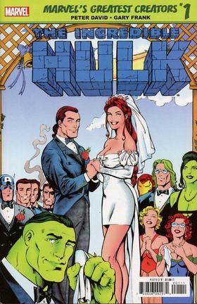 绿巨人 True Believers Hulk Wedding Of Rick Jones