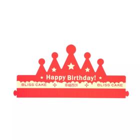 生日帽 (自贡)