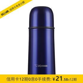 象印(ZO JIRUSHI)SV-GR35 不锈钢真空保温保冷直饮防漏水杯 350ml
