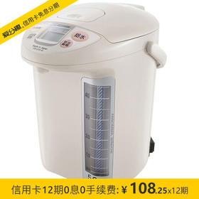 象印(ZO JIRUSHI)CD-LCQ50HC 不锈钢微电脑电热水瓶电烧水壶 日本原装进口5L