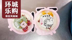 小猪佩奇蛋糕-003993