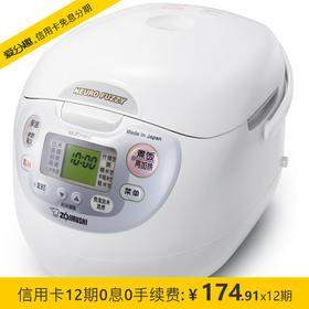 象印(ZO JIRUSHI)NS-ZCH18HC 微电脑多功能液晶电饭煲电饭锅 日本原装进口