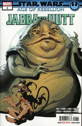 星球大战 Star Wars Aor Jabba The Hutt