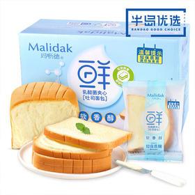 【悟空家专享】乳酸吐司1000g(约25片) | 乳酸菌夹心,酸甜口感清香不腻,甄选小麦粉,软香醇口感细腻,健康美味方便虽是享