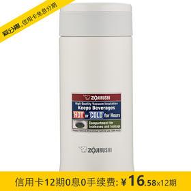 象印(ZO JIRUSHI)SM-AGE35 不锈钢真空保温保冷杯户外直身防漏办公水杯 360ml