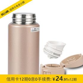 象印(ZOJIRUSHI)SM-KC48 进口不锈钢真空保温杯保冷杯车载杯水杯 480ml