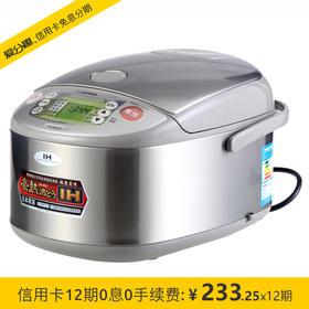 象印(ZO JIRUSHI)『刚火IH』 NP-HBH1系列 微电脑多功能电饭煲 日本标准1.0L/国内标准3L 不锈钢色