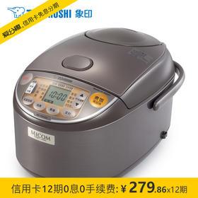 象印(ZO JIRUSHI) 电饭煲 智能微电脑可炖煮电饭锅 日本原装进口3L NS-YSH系列