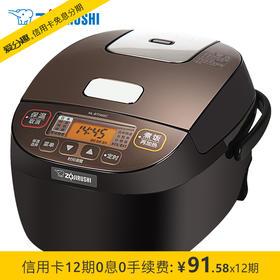象印(ZO JIRUSHI)NL-BTH05C 微电脑多功能电饭煲 日本标准0.5L/国内标准1.5L 棕色