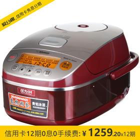 象印(ZO JIRUSHI)日本原装进口液晶多功能IH压力电饭锅电饭煲 NP-BSH系列