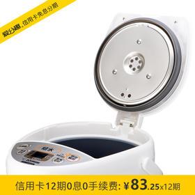 象印(ZO JIRUSHI)CV-TYH30C 双层VE真空保温烧水电热水壶