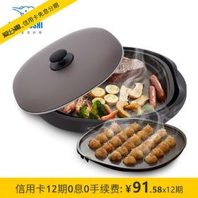 象印(ZO JIRUSHI) EA-BCH10C 多功能煎烤机+章鱼丸烤盘铁板烧一锅多用平底锅火锅