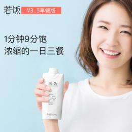 若饭V3.5全营养早餐 x 6瓶