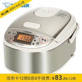 象印(ZO JIRUSHI)NS-LBH05C 微电脑多功能电饭煲 日本标准0.5L/国内标准1.5L 不锈钢米色