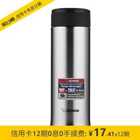 象印(ZO JIRUSHI)SM-AGE50 不锈钢真空保温保冷杯户外直身防漏办公水杯子 500ml