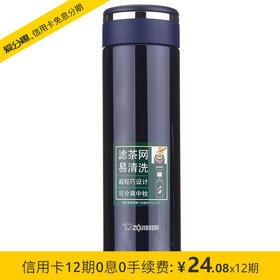 象印(ZO JIRUSHI)SM-JTE46 不锈钢真空保温办公水杯保温杯 460ml