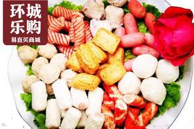 安井海鲜丸子/kg-487229