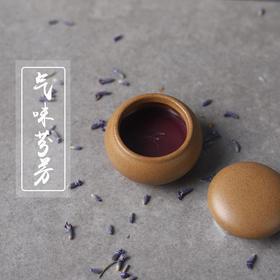 【睡眠神器】千年古方睡眠膏