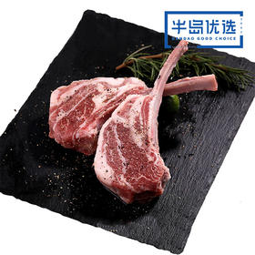 内蒙古谷饲法式羊排 500g/袋 烧烤食材