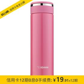 象印(ZO JIRUSHI)SM-JD48 保温杯不锈钢真空保温直身办公水杯 480ml