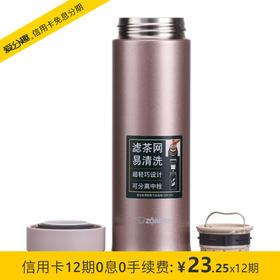 象印(ZO JIRUSHI)SM-JTE34 不锈钢真空办公水杯保温杯 340ml