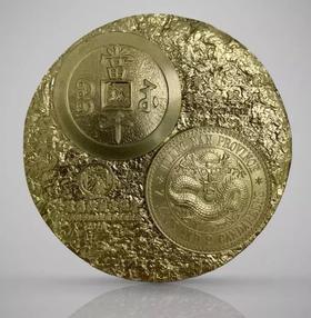 清代江苏钱币艺术大铜章