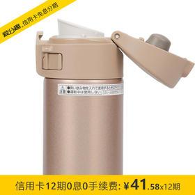 象印(ZO JIRUSHI)SM-KC36 进口不锈钢真空保温杯保冷杯车载杯水杯 360ml