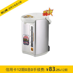 象印(ZO JIRUSHI)CD-WCH50C 家用电热水瓶 恒温电烧水壶 SA银-5.0L