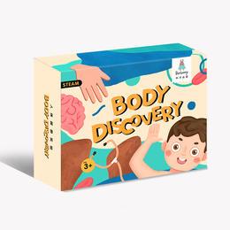 人体实验盒子  儿童科学趣味亲子玩具