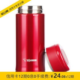 象印(ZO JIRUSHI)SM-AZE35 保温杯 真空不锈钢男女士便携办公茶杯进口直身杯 360ml