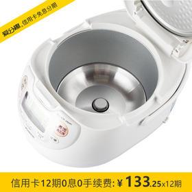 象印(ZO JIRUSHI)NS-ZCH10HC 电饭煲微电脑多功能电饭锅 3L 日本原装进口