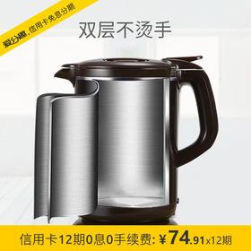 象印(ZO JIRUSHI)CK-AWH10C-TM 电热水瓶家用 1L电水壶 金属棕