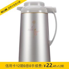象印(ZO JIRUSHI)AFFB16 玻璃内胆家用办公保温瓶咖啡壶 1.55L
