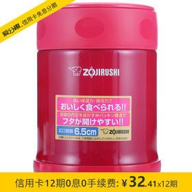 象印(ZO JIRUSHI)SW-EAE35-PJ 保温保冷壶不锈钢真空闷烧壶便当饭盒 350ml