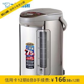 象印(ZO JIRUSHI)CV-DSH40C 电热水瓶家用VE真空保温电热水壶 4L 不锈钢色日本原装进口