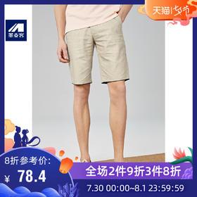 墨麦客男裤夏季亚麻短裤男五分裤潮宽松休闲薄款男士裤子百搭潮流