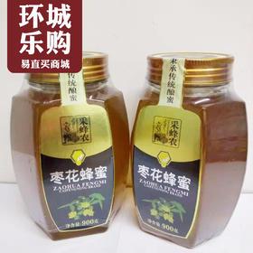 智力枣花蜂蜜900g