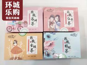 缘来花开花茶玫瑰红枣茶100g