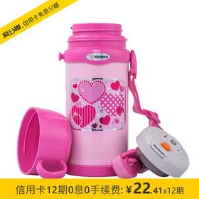 象印(ZO JIRUSHI)SC-MC60 不锈钢真空保温保冷儿童杯壶水杯 600ml