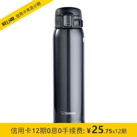 象印(ZO JIRUSHI)SM-SD60 不锈钢真空保温保冷户外防漏弹盖直饮水杯 600ml