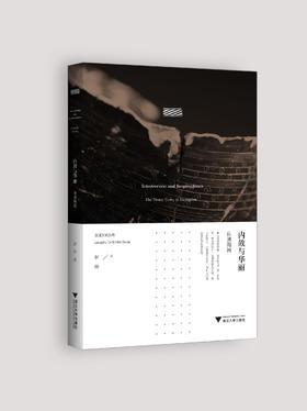 内敛与华丽:良渚陶器