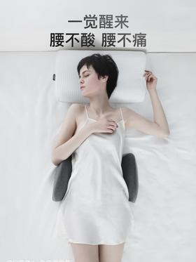腰枕你选对了吗?更舒适的新一代设计,科学牵引,记忆回弹,呼吸面料。睡觉上班都能用!