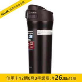 象印(ZO JIRUSHI)SM-YAF48 不锈钢真空保温保冷汽车杯车载保温瓶咖啡杯水杯 480ml